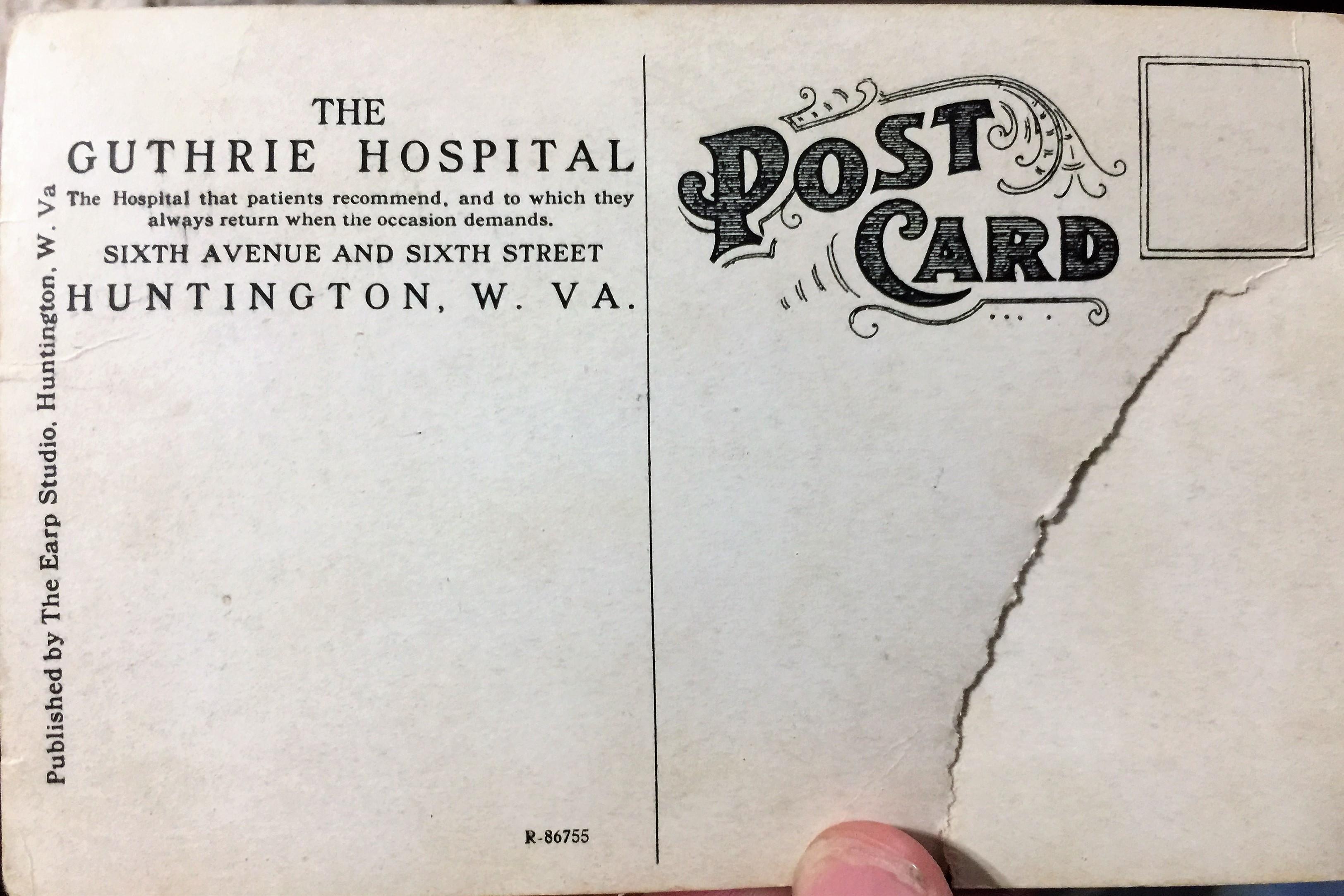 Guthrie Hospital 4